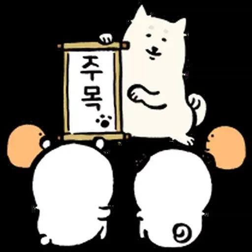 Joke bear 2 - Sticker 25