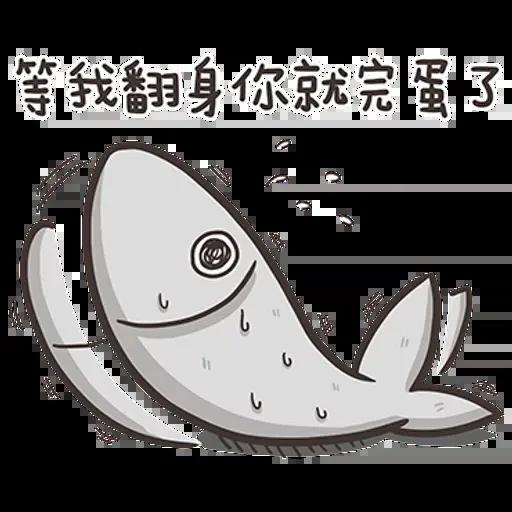 白爛貓那條魚1 - Sticker 20