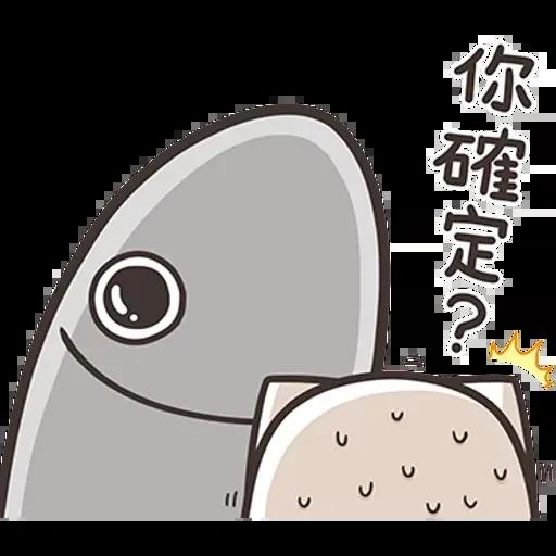 白爛貓那條魚1 - Sticker 12