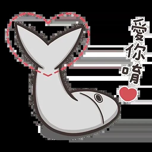 白爛貓那條魚1 - Sticker 16