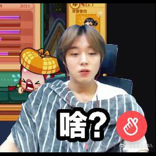 朴志訓@1 - Sticker 7