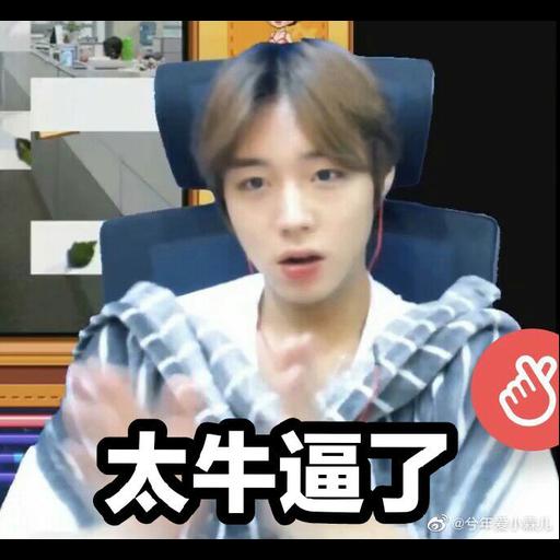 朴志訓@1 - Sticker 5