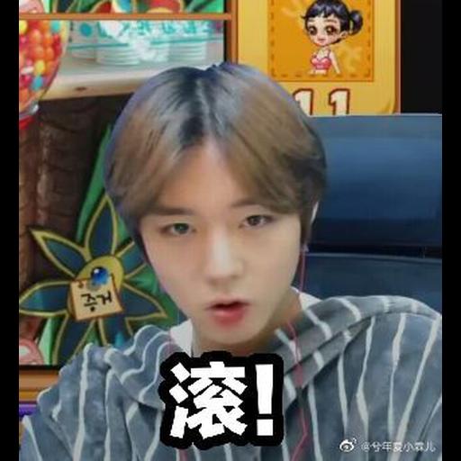 朴志訓@1 - Sticker 2