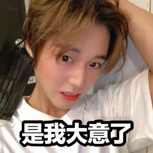 朴志訓@1 - Sticker 20