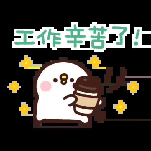 粉紅兔兔5 - Sticker 24