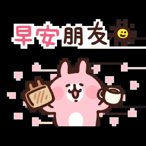 粉紅兔兔5 - Sticker 15
