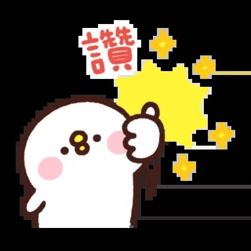 粉紅兔兔5 - Sticker 3