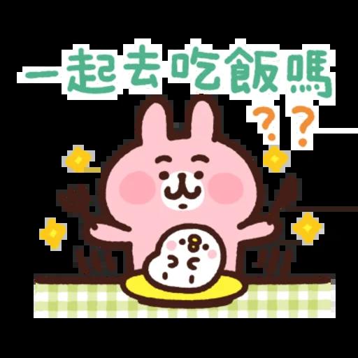 粉紅兔兔5 - Sticker 22