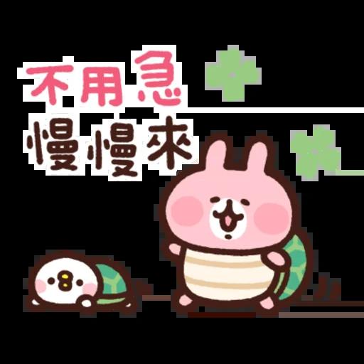 粉紅兔兔5 - Sticker 10