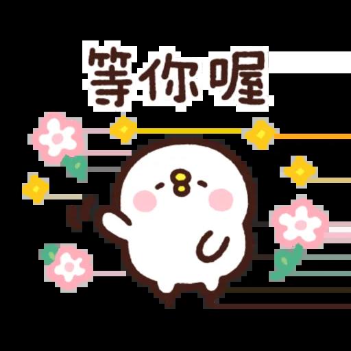 粉紅兔兔5 - Sticker 23