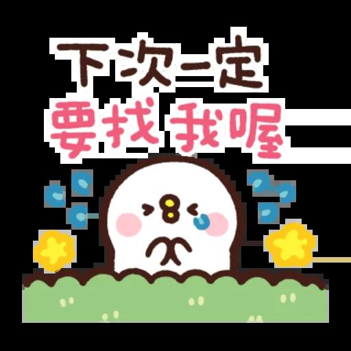 粉紅兔兔5 - Sticker 19
