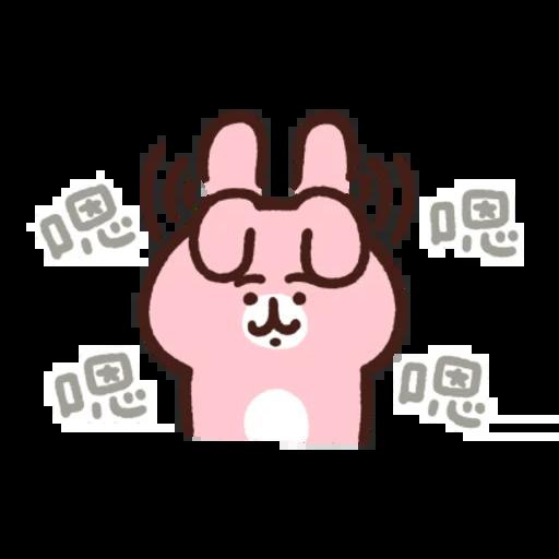 粉紅兔兔5 - Sticker 25