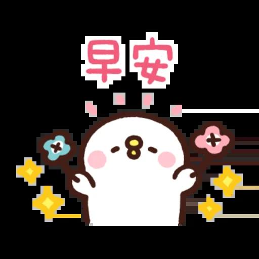 粉紅兔兔5 - Sticker 7