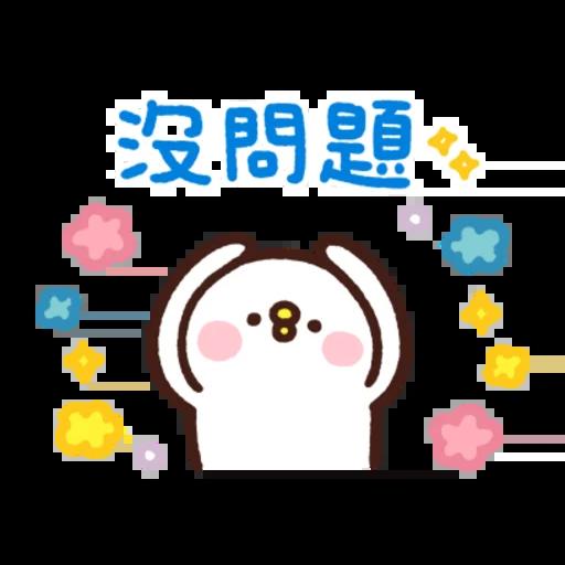 粉紅兔兔5 - Sticker 4