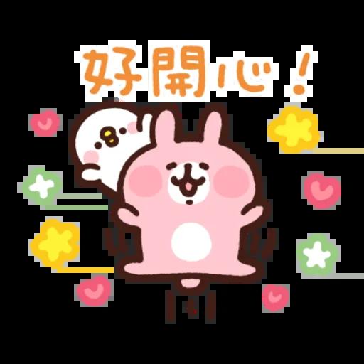 粉紅兔兔5 - Sticker 17