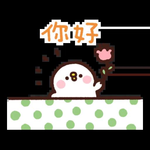 粉紅兔兔5 - Sticker 14