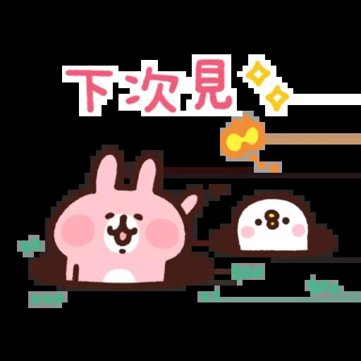 粉紅兔兔5 - Sticker 11
