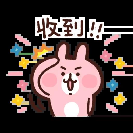 粉紅兔兔5 - Sticker 5