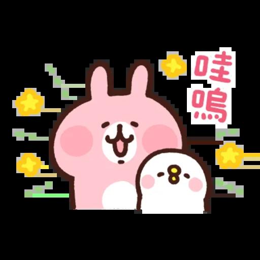 粉紅兔兔5 - Sticker 26