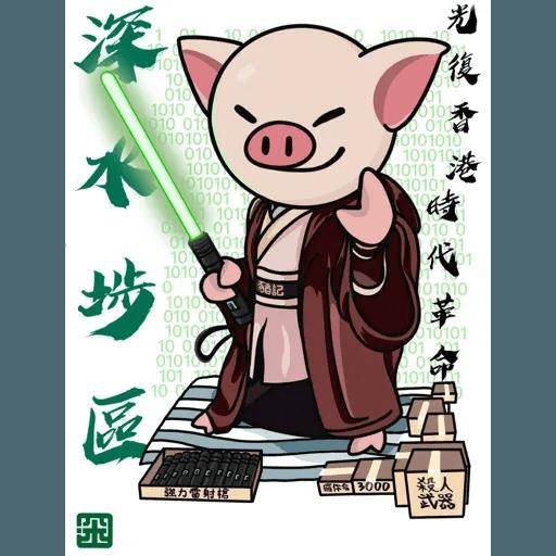 18區連豬 - Sticker 14