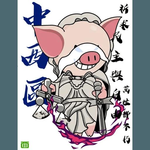 18區連豬 - Sticker 10
