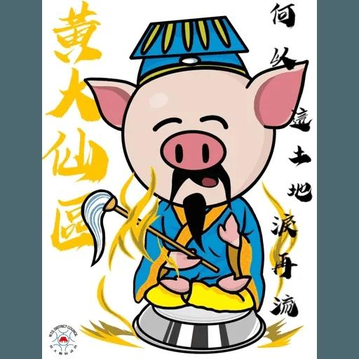 18區連豬 - Sticker 2