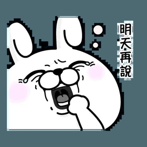 bubu - Sticker 14