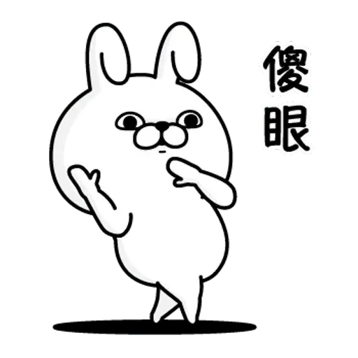 bubu - Sticker 15