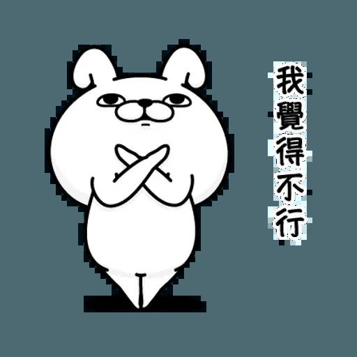 bubu - Sticker 7