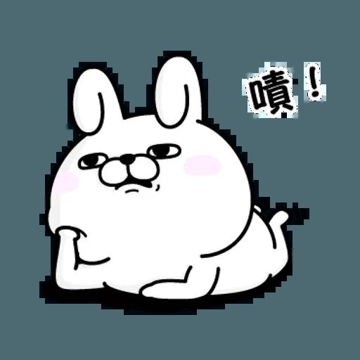 bubu - Sticker 12