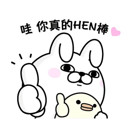 bubu - Sticker 18