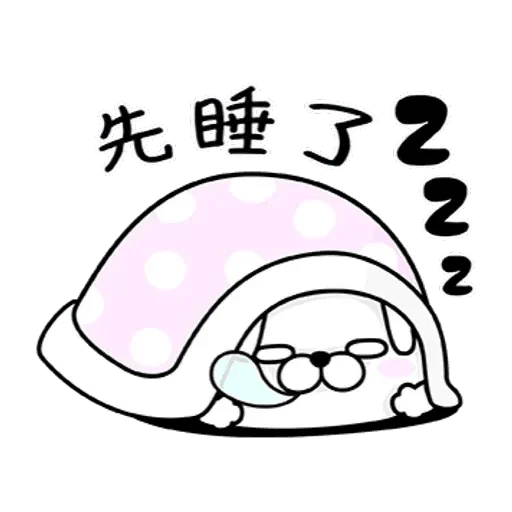 bubu - Sticker 4