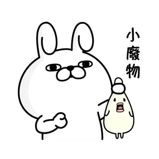 bubu - Sticker 16