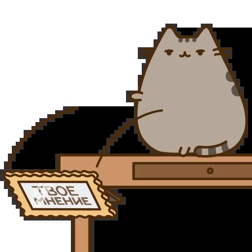 fat cat - Sticker 27