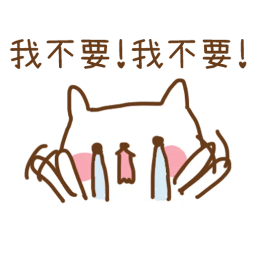 小猫咪 - Meonggi - Sticker 4
