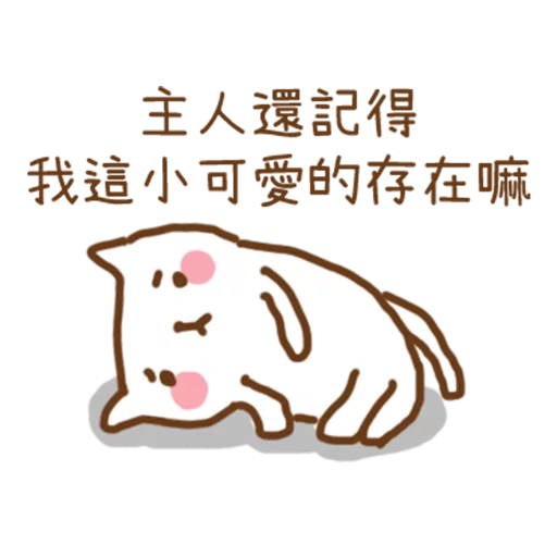 小猫咪 - Meonggi - Tray Sticker