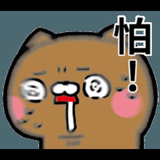 戲很多貓 - Sticker 9