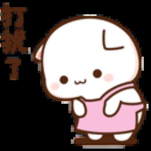 蜜桃猫14 - Sticker 6