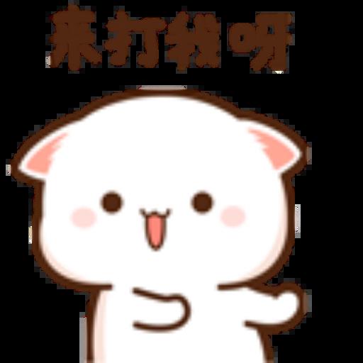 蜜桃猫14 - Sticker 23