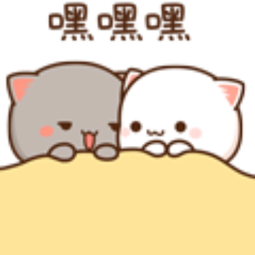 蜜桃猫14 - Sticker 16
