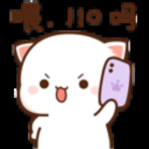 蜜桃猫14 - Sticker 2