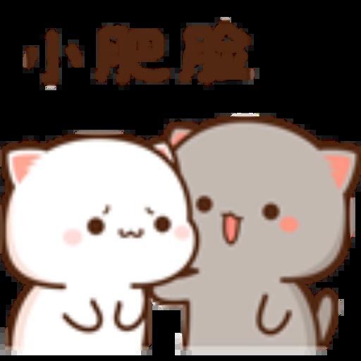 蜜桃猫14 - Sticker 4