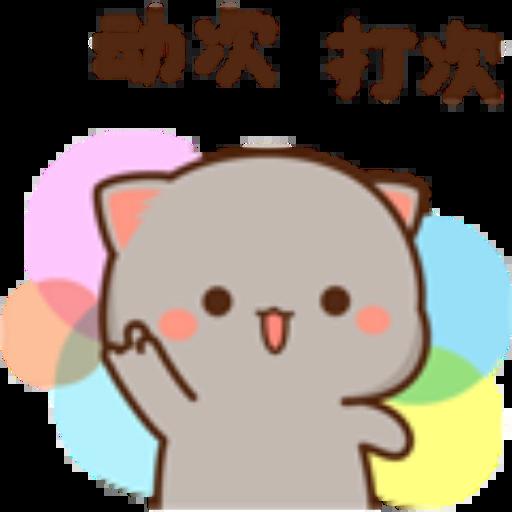 蜜桃猫14 - Sticker 22