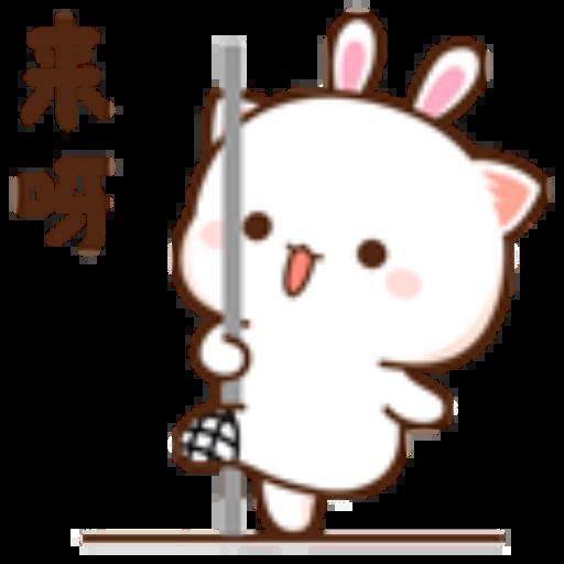 蜜桃猫14 - Sticker 19