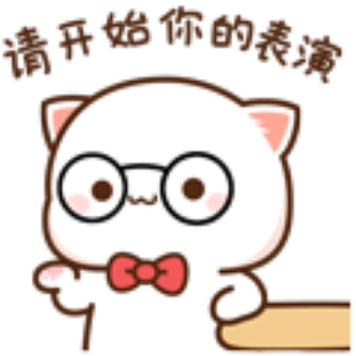 蜜桃猫14 - Sticker 24