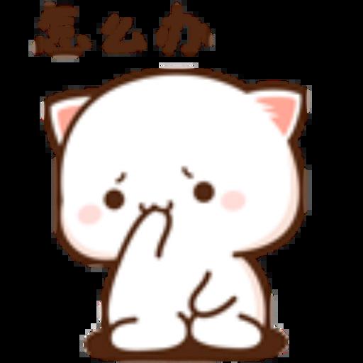 蜜桃猫14 - Sticker 20