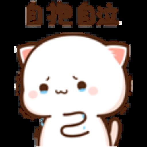 蜜桃猫14 - Sticker 8