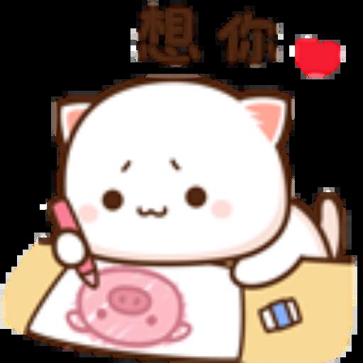 蜜桃猫14 - Sticker 7