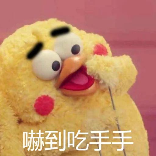 on9鸚鵡兄弟2 - Sticker 3