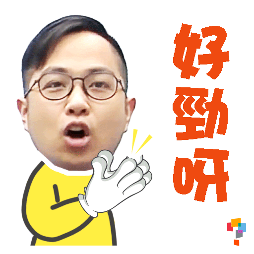 學而思-Allen Sir - Sticker 8